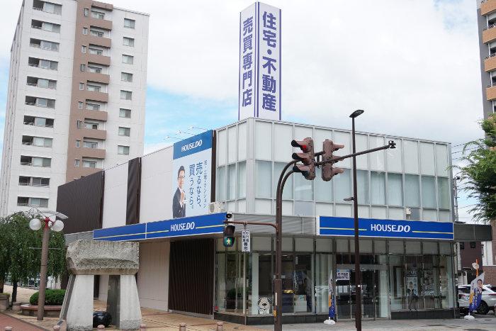 ハウスドゥ!弘前駅前店